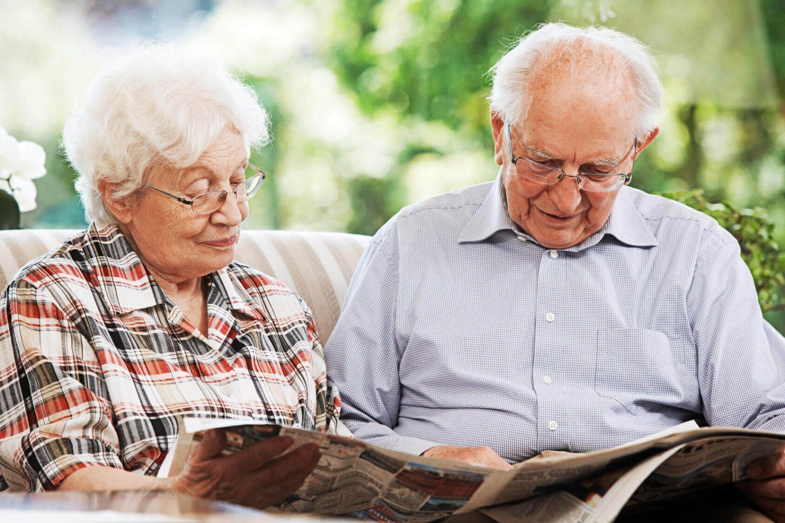 пансионат для пожилых в Ахтырском